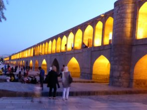 Fam Trip to Iran 2