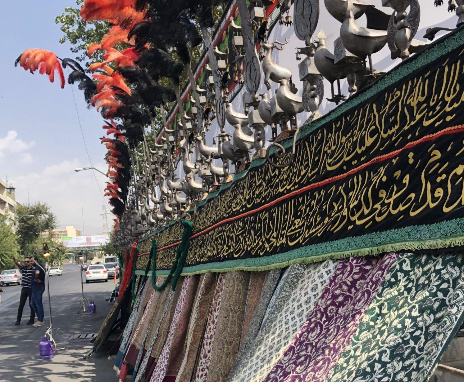 Arbaeen in Iran