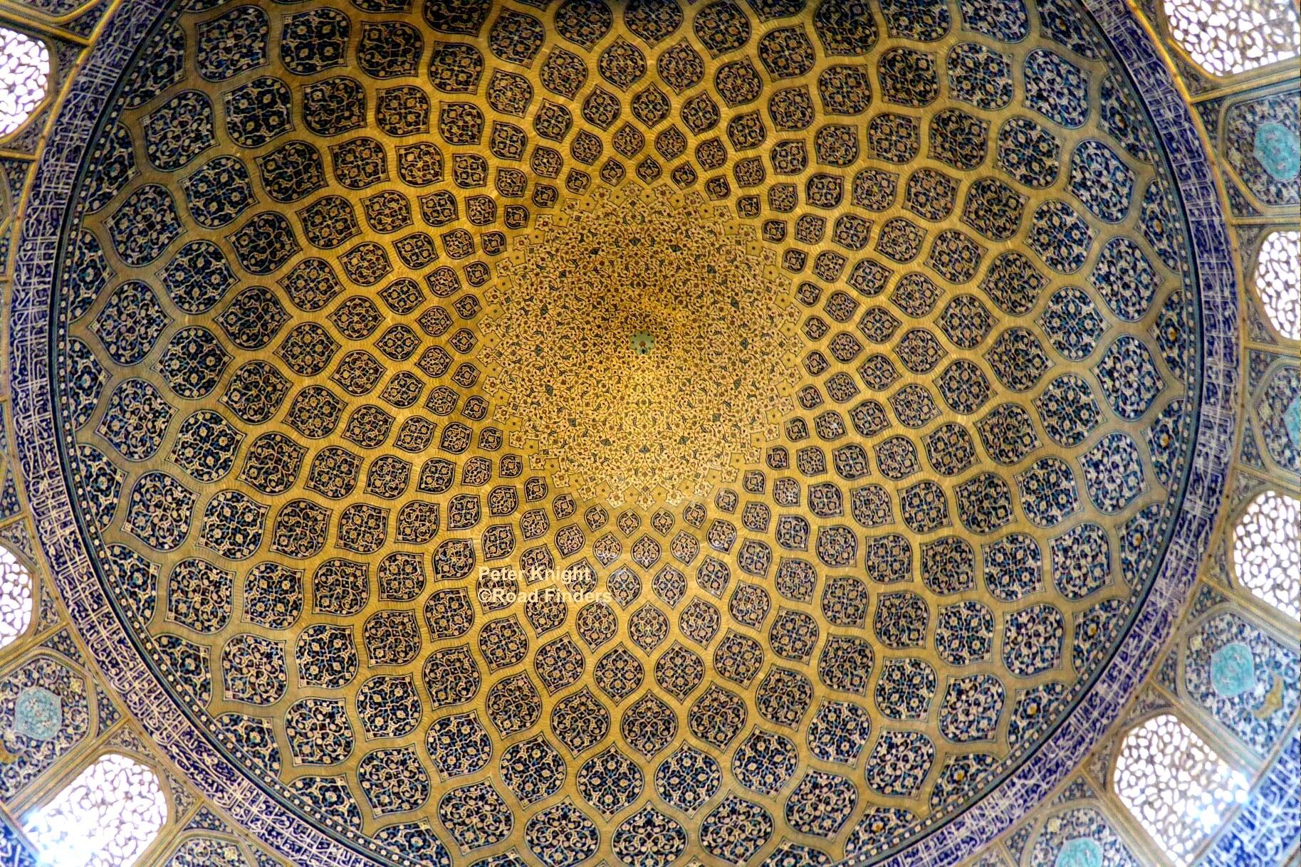 Signature Tour of Persia