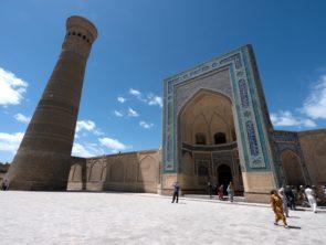 Uzbekistan (Silk Road)