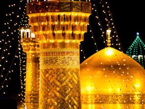 Ziarat Imam Reza (a.s.) 08 Days
